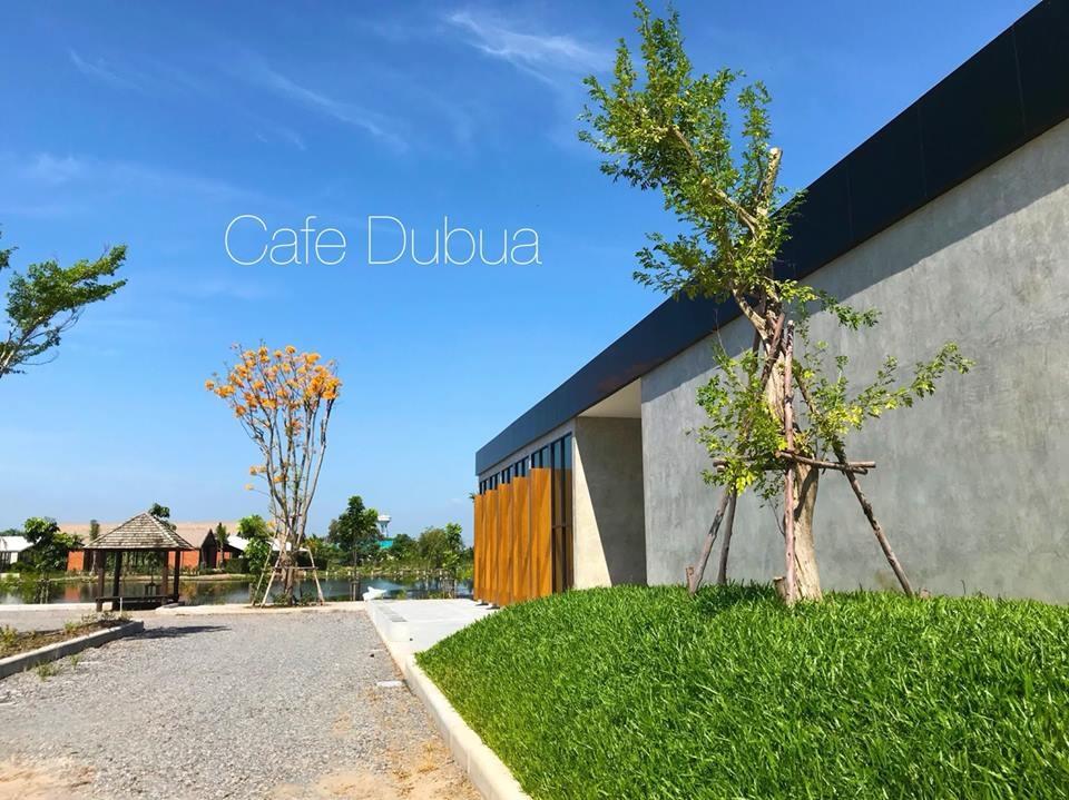 Dubua cafe