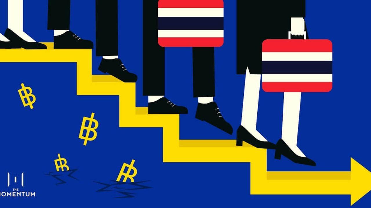 ปัญหาเศรษฐกิจไทย