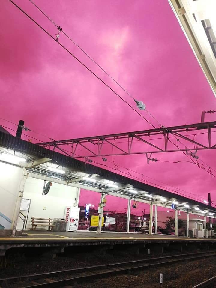 ท้องฟ้าเปลี่ยนสี